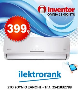 ilektro inventor