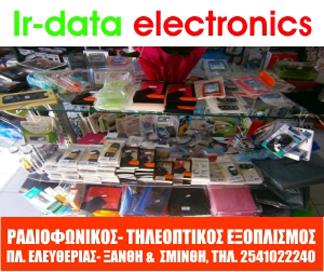 ira-data-1 (1)