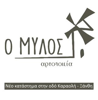 mylos-banner