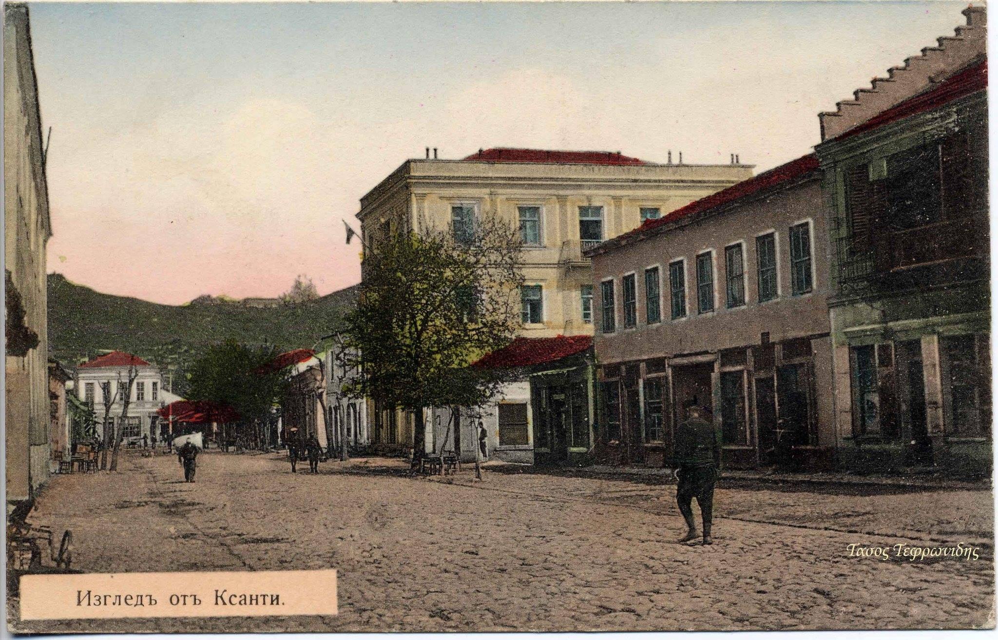Η οδός Καραολή φωτογραφημένη από τη σημερινή συμβολή με την οδό Σμύρνης